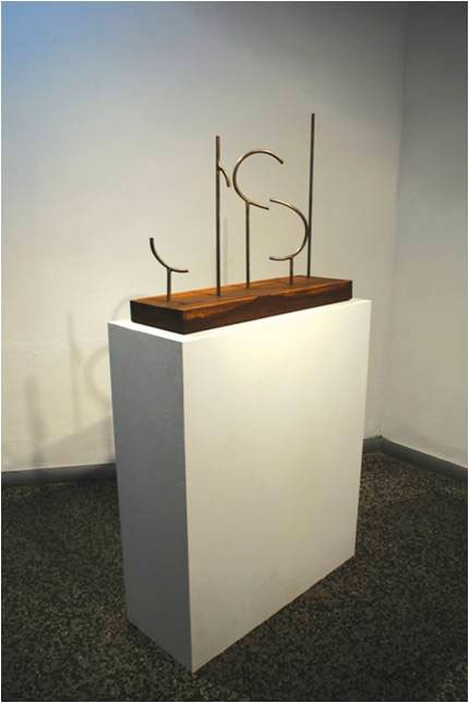Point of View, 2006 / Steel and wood / 70,5 x 26,5 x 85 cm. Edition: 2/3