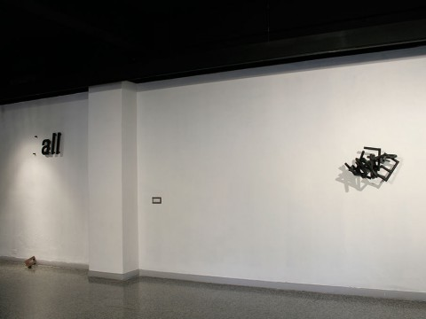 Amnesia / Acero / 45 x 69 x 50 cm