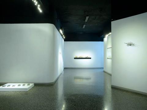 Exposición personal Verbum 1 / Galería Habana